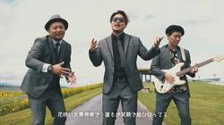 East god joy -higashikagura-