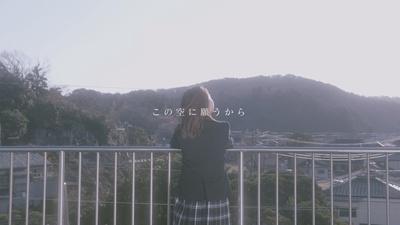 桜風 (feat. サスケ)のジャケット写真